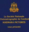 https://norodomsihanouk.info/All/Movies/Cam65/01.jpg