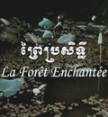 https://norodomsihanouk.info/All/Movies/Foret Ench/01.jpg