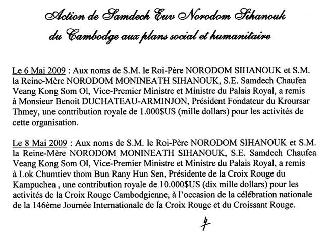 All/activity/ActiondeNorodomSihanouk/2009/Mai/id171/photo001.jpg