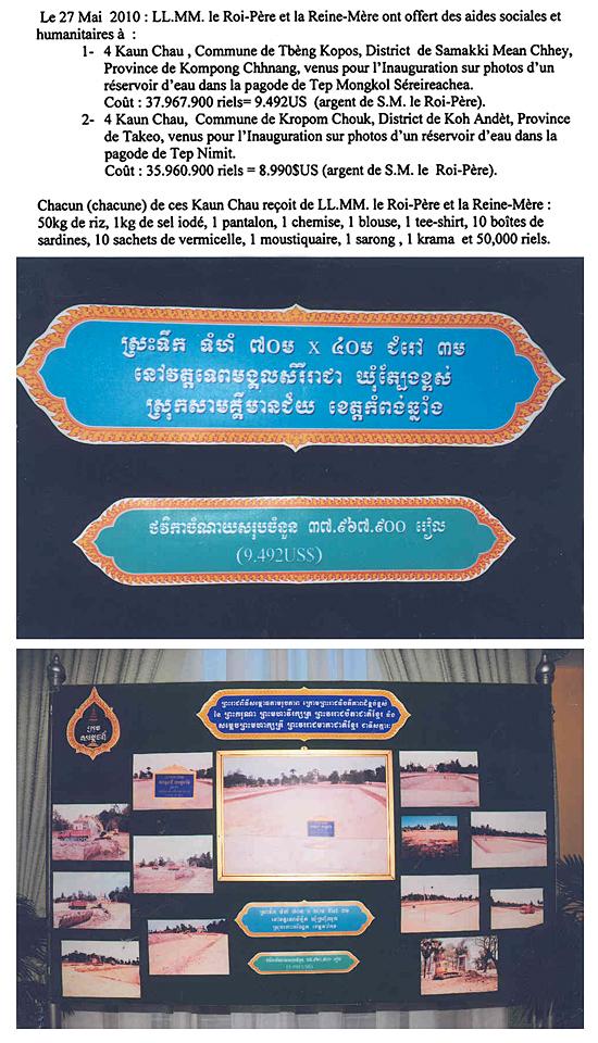 All/activity/ActiondeNorodomSihanouk/2010/Juin/id306/photo001.jpg