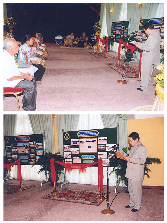 All/activity/ActiondeNorodomSihanouk/2010/Juin/id306/photo003.jpg