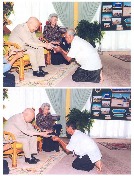 All/activity/ActiondeNorodomSihanouk/2010/Juin/id306/photo011.jpg
