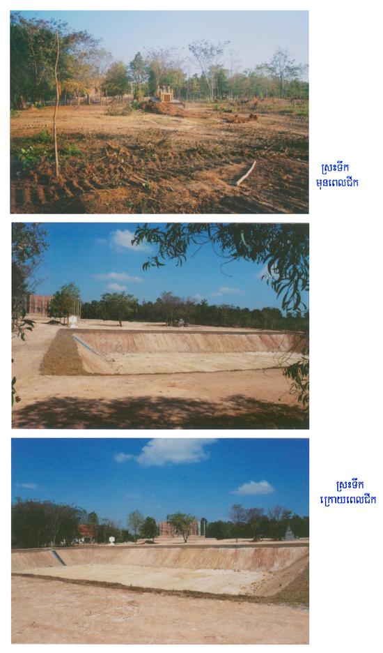 All/activity/ActiondeNorodomSihanouk/2010/Juin/id309/photo004.jpg