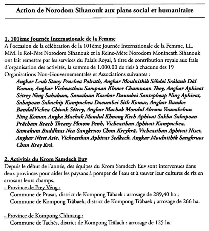 All/activity/ActiondeNorodomSihanouk/2012/Avril/id656/photo001.jpg