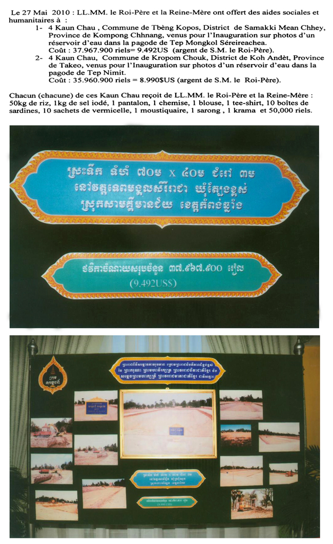 All/activity/RalisationsProPeuple/2010/Aout/id325/photo001.jpg