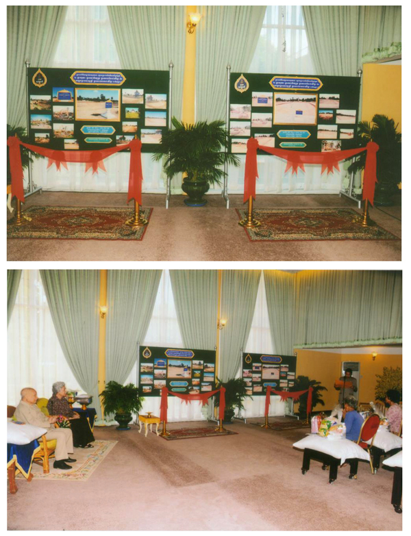 All/activity/RalisationsProPeuple/2010/Aout/id325/photo002.jpg