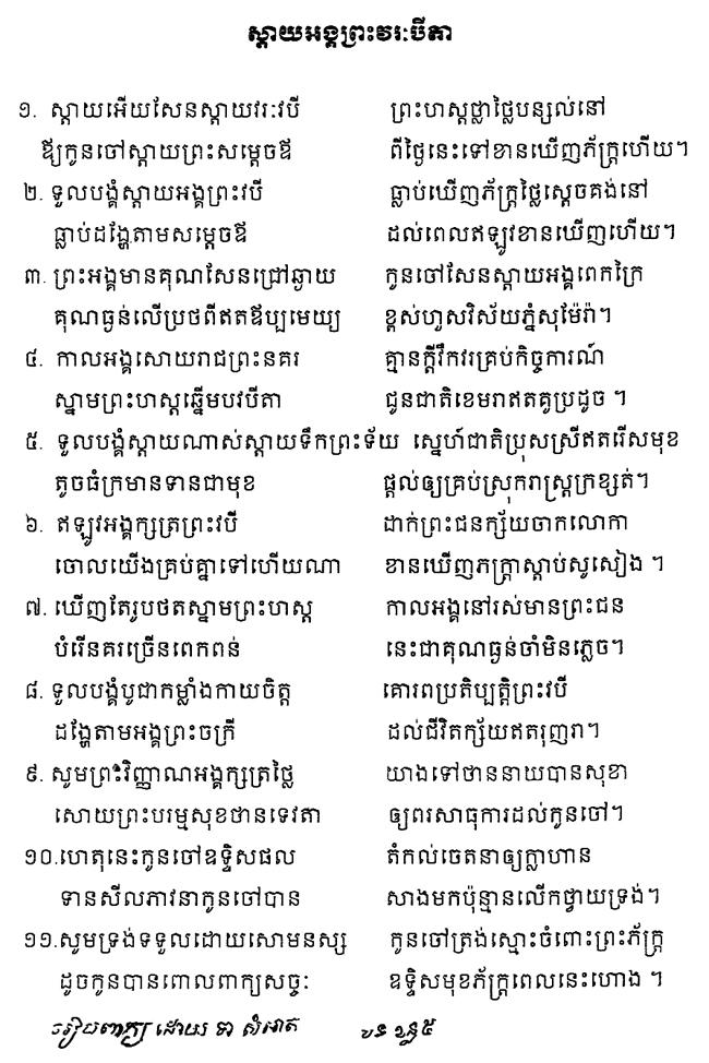 All/correspondance/CorrespondanceChefsdEtat/2012/Dcembre/id1189/photo002.jpg