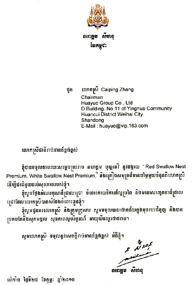 All/correspondance/CorrespondancePrive/2010/Mars/id165/photo001.jpg