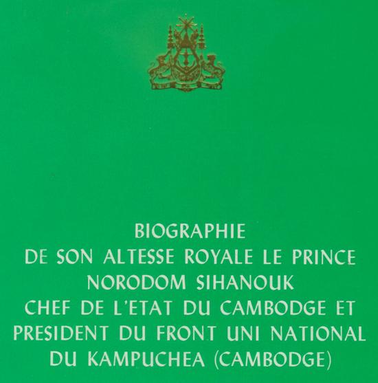 All/document/Documents/BiographiedeSMleRoiPreNorodomSihanouk/BiographiedeSMleRoiPreNorodomSihanouk/id844/photo001.jpg
