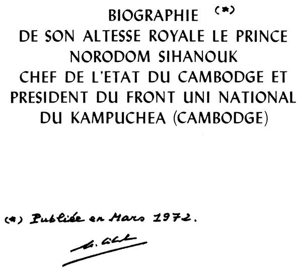 All/document/Documents/BiographiedeSMleRoiPreNorodomSihanouk/BiographiedeSMleRoiPreNorodomSihanouk/id844/photo002.jpg