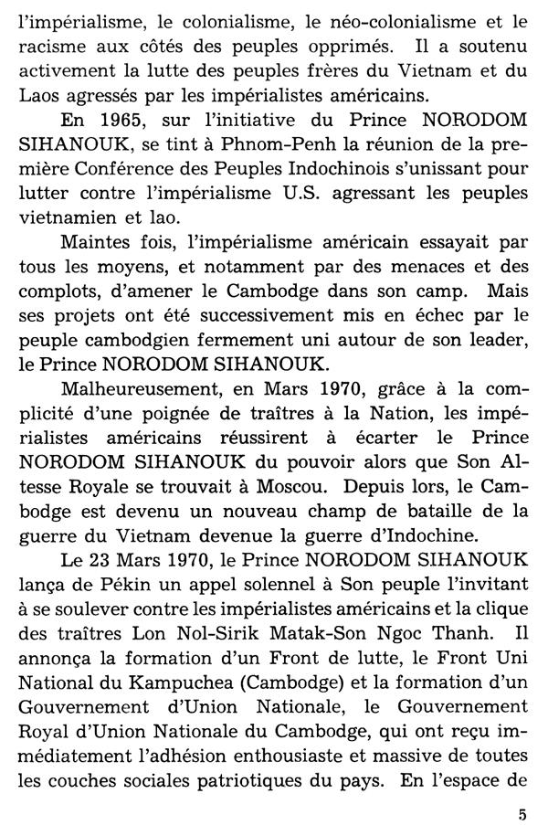 All/document/Documents/BiographiedeSMleRoiPreNorodomSihanouk/BiographiedeSMleRoiPreNorodomSihanouk/id844/photo007.jpg