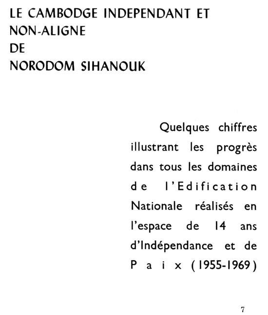 All/document/Documents/BiographiedeSMleRoiPreNorodomSihanouk/BiographiedeSMleRoiPreNorodomSihanouk/id844/photo009.jpg