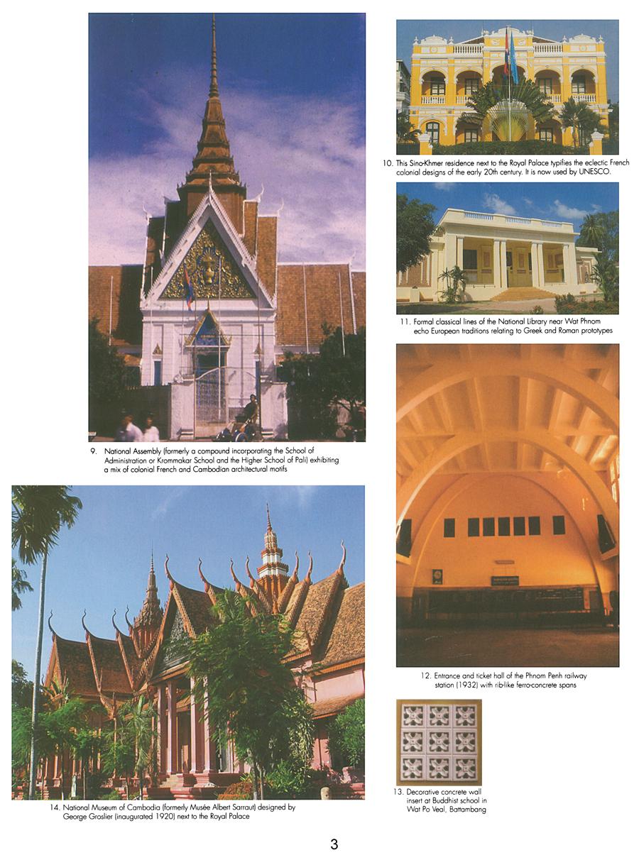 All/document/Documents/BuildingCambodia/BuildingCambodia/id667/photo003.jpg