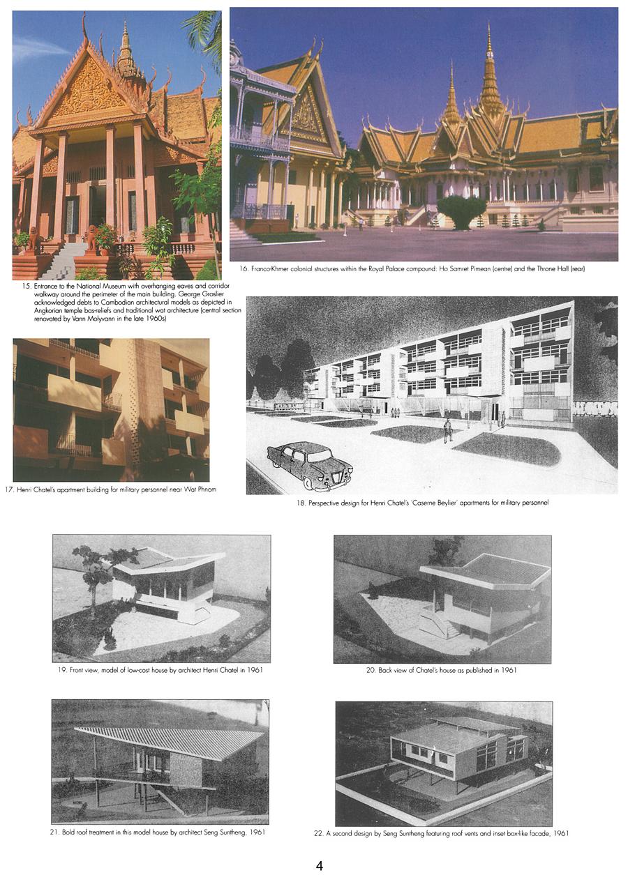 All/document/Documents/BuildingCambodia/BuildingCambodia/id667/photo004.jpg