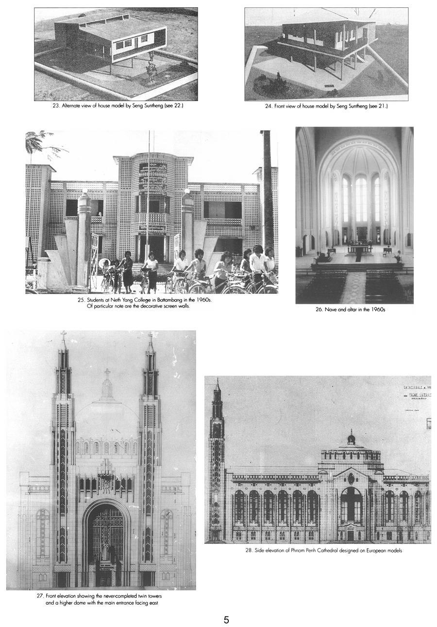 All/document/Documents/BuildingCambodia/BuildingCambodia/id667/photo005.jpg