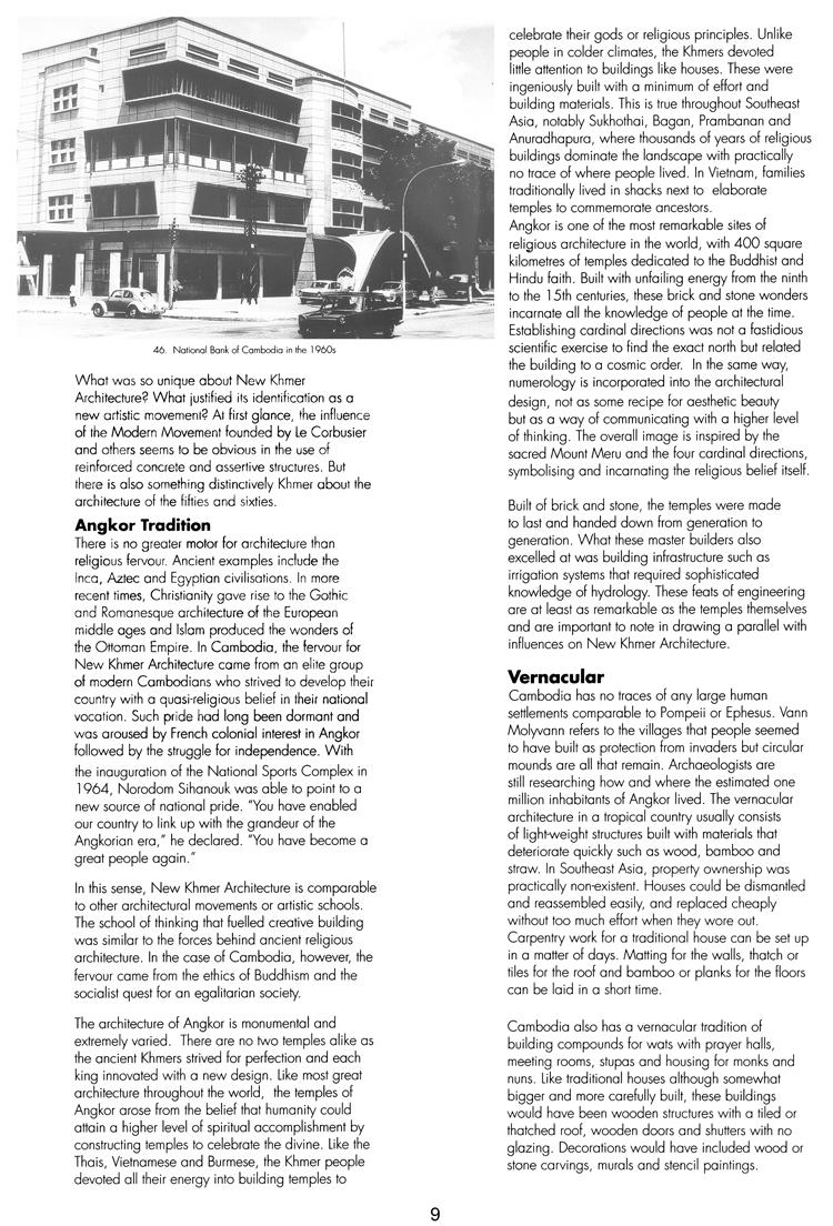 All/document/Documents/BuildingCambodia/BuildingCambodia/id667/photo009.jpg