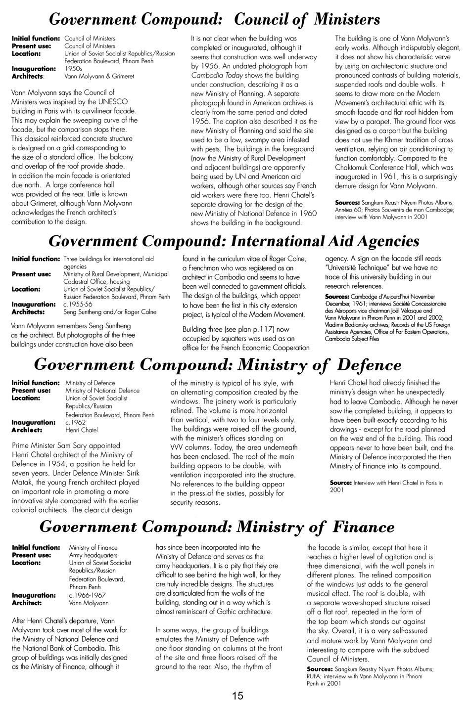 All/document/Documents/BuildingCambodia/BuildingCambodia/id667/photo015.jpg