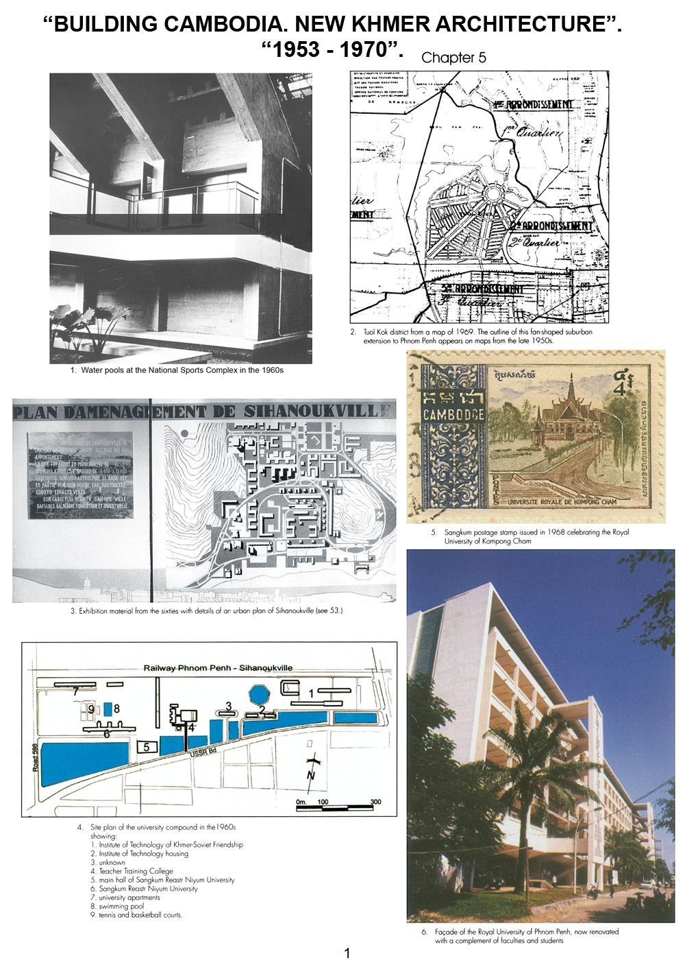 All/document/Documents/BuildingCambodia/BuildingCambodia/id671/photo001.jpg