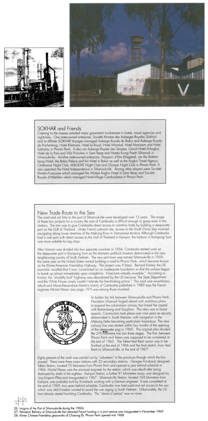 All/document/Documents/BuildingCambodia/BuildingCambodia/id826/photo002.jpg