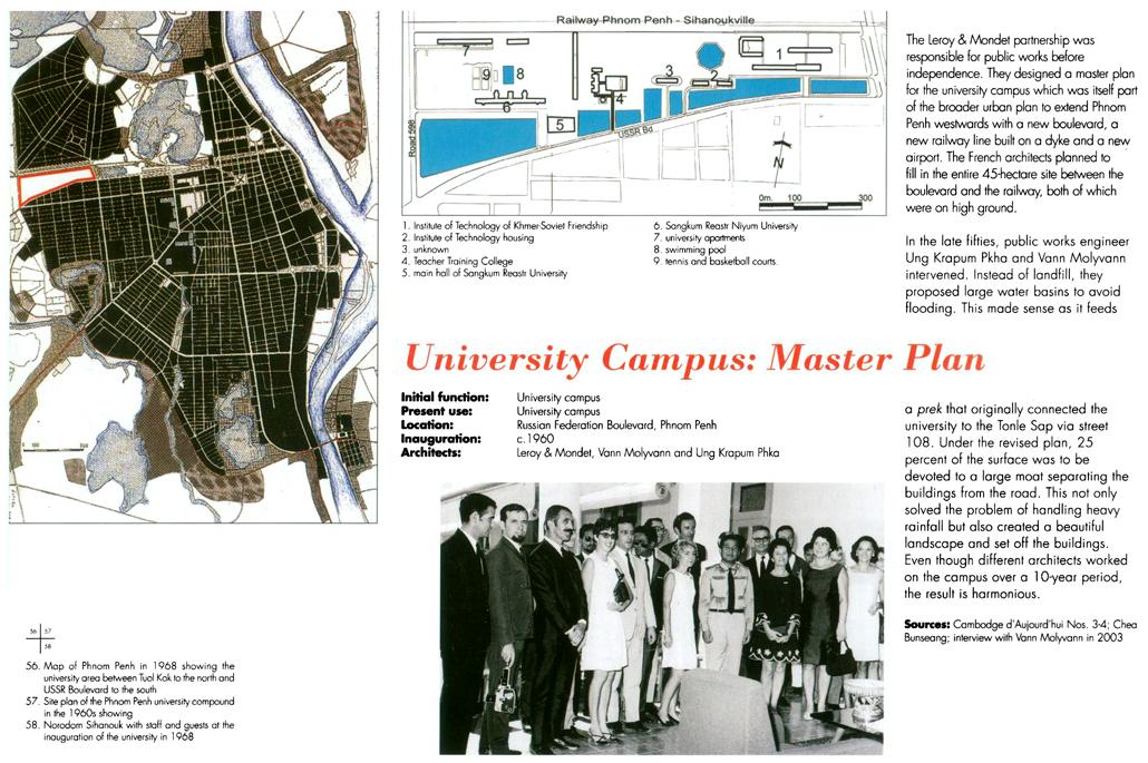 All/document/Documents/BuildingCambodia/BuildingCambodia/id829/photo007.jpg