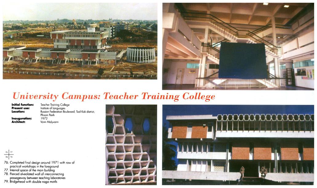 All/document/Documents/BuildingCambodia/BuildingCambodia/id831/photo004.jpg