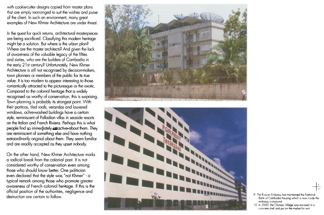 All/document/Documents/BuildingCambodia/BuildingCambodia/id910/photo005.jpg