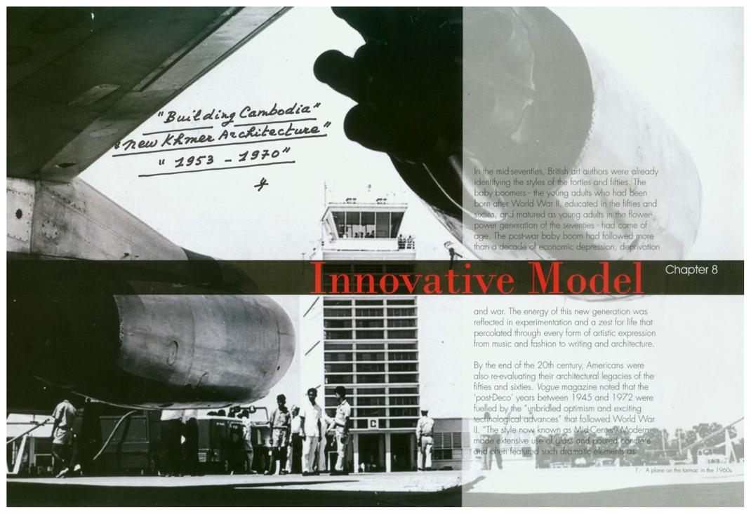 All/document/Documents/BuildingCambodia/BuildingCambodia/id915/photo001.jpg