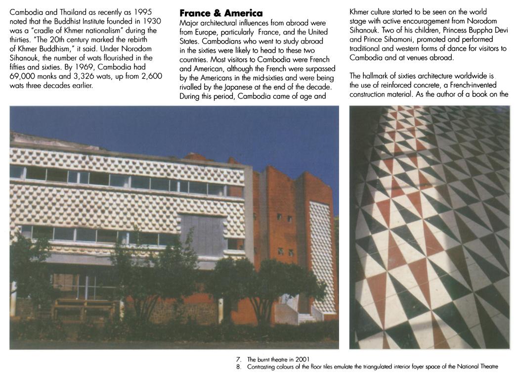 All/document/Documents/BuildingCambodia/BuildingCambodia/id915/photo005.jpg