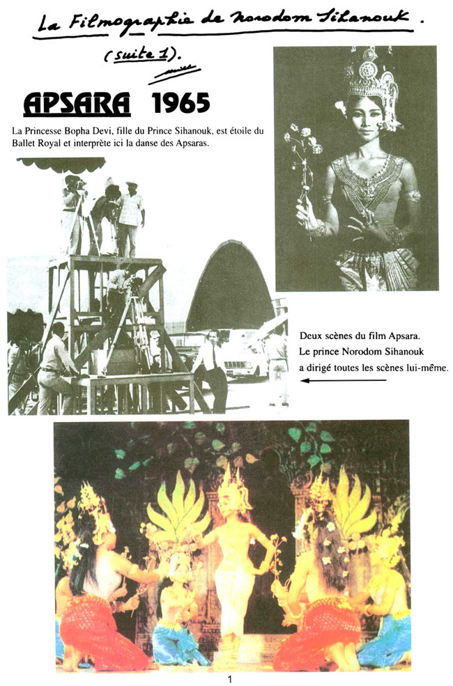 All/document/Documents/Cinma/Divers/id140/photo001.jpg