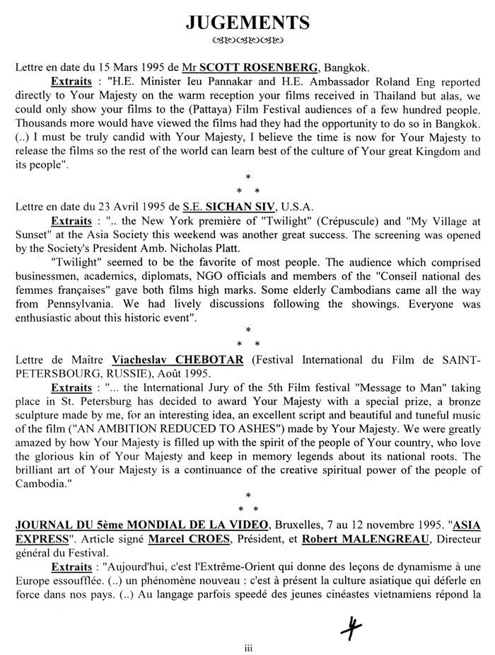 All/document/Documents/Cinma/Divers/id146/photo004.jpg