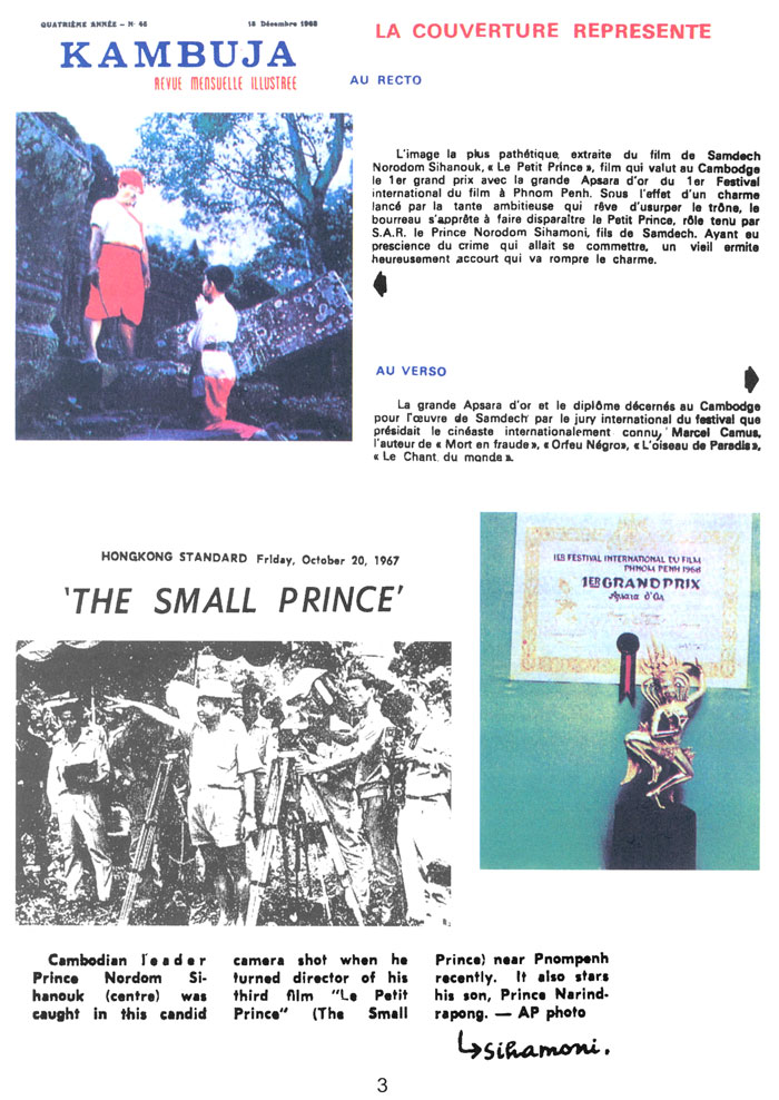 All/document/Documents/Cinma/Divers/id213/photo003.jpg