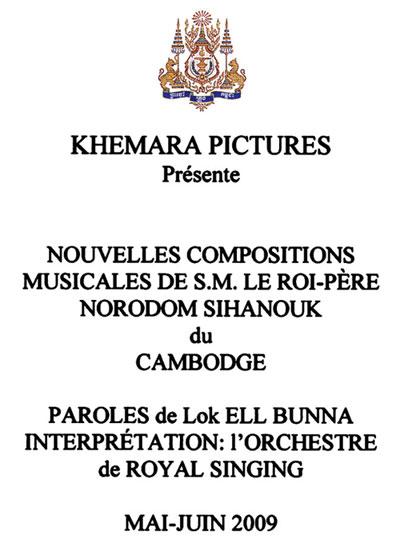 All/document/Documents/Cinma/KhmaraPictures/id42/photo001.jpg
