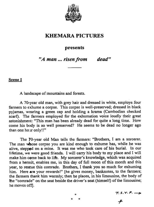 All/document/Documents/Cinma/KhmaraPictures/id862/photo001.jpg