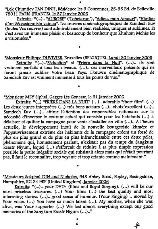 All/document/Documents/Cinma/LivredOr/id49/photo007.jpg