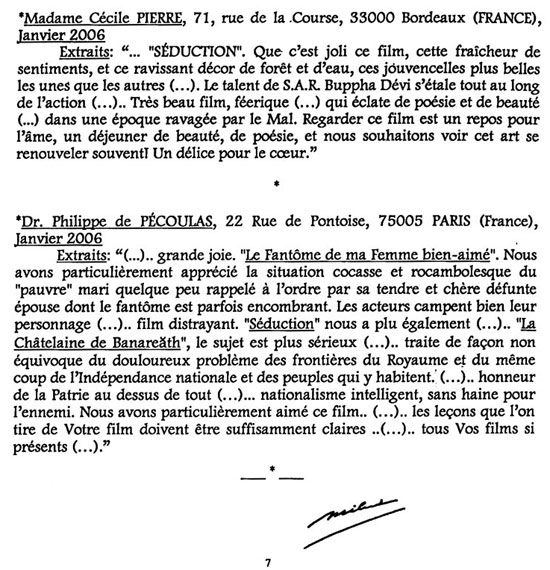All/document/Documents/Cinma/LivredOr/id49/photo008.jpg