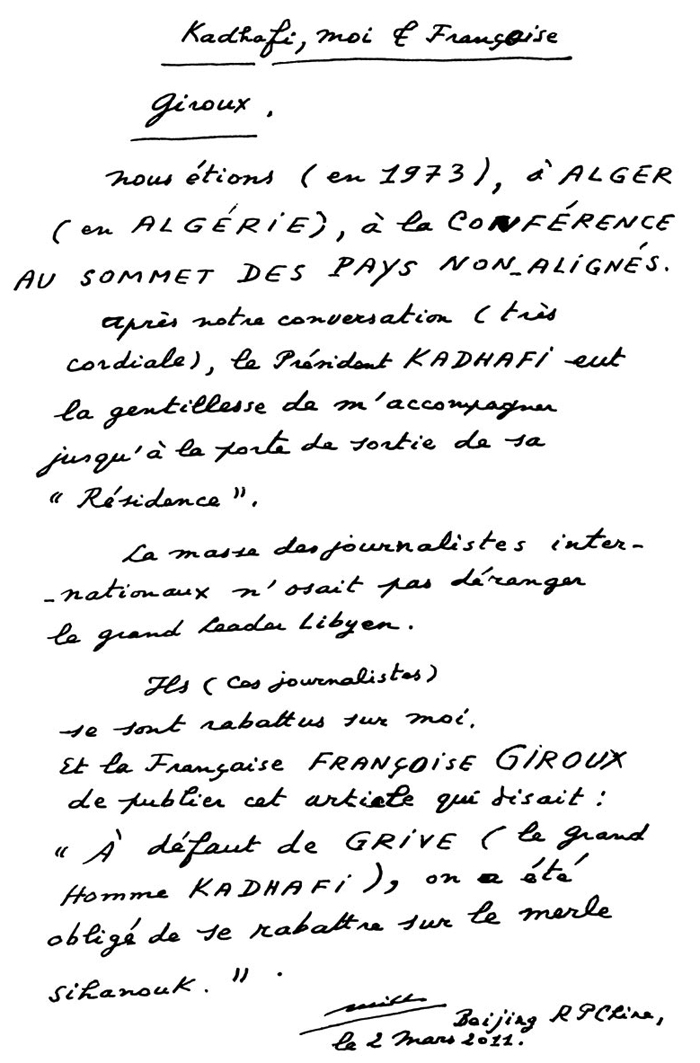 All/document/Documents/Divers/Divers/id1074/photo001.jpg