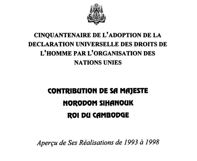 All/document/Documents/Divers/DroitsdelHomme/id1012/photo001.jpg