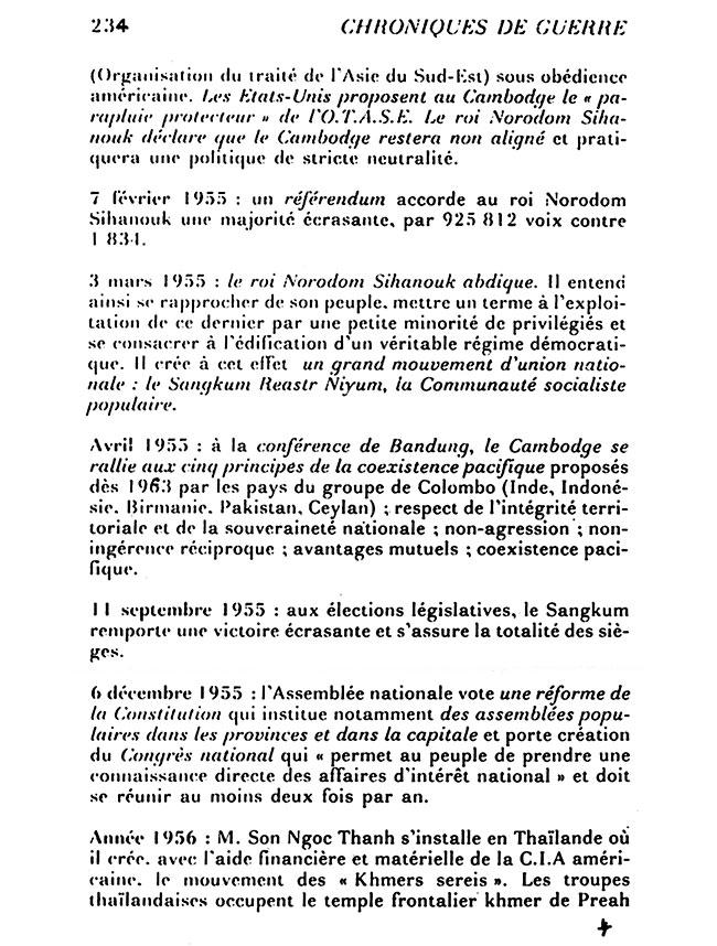 All/document/Documents/Divers/GrardBrissCambodgePointsderepre/id1042/photo004.jpg