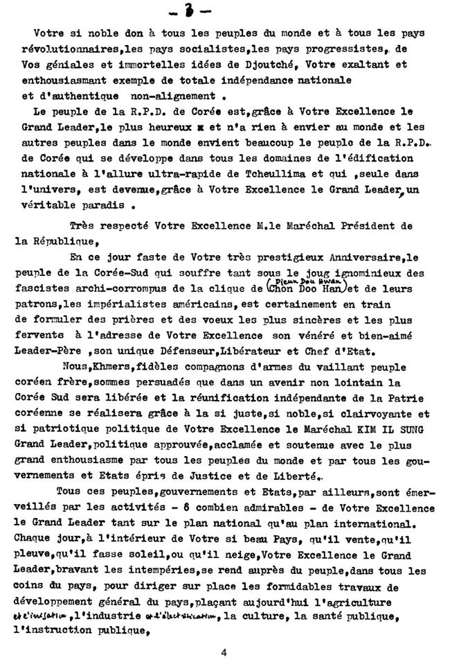 All/document/Documents/Divers/HommageSEleMarchalKimIlSung/id800/photo004.jpg