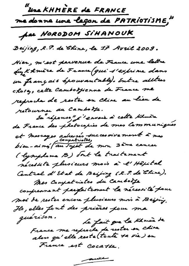 All/document/Documents/Divers/IdologieSihanoukisme/id901/photo001.jpg
