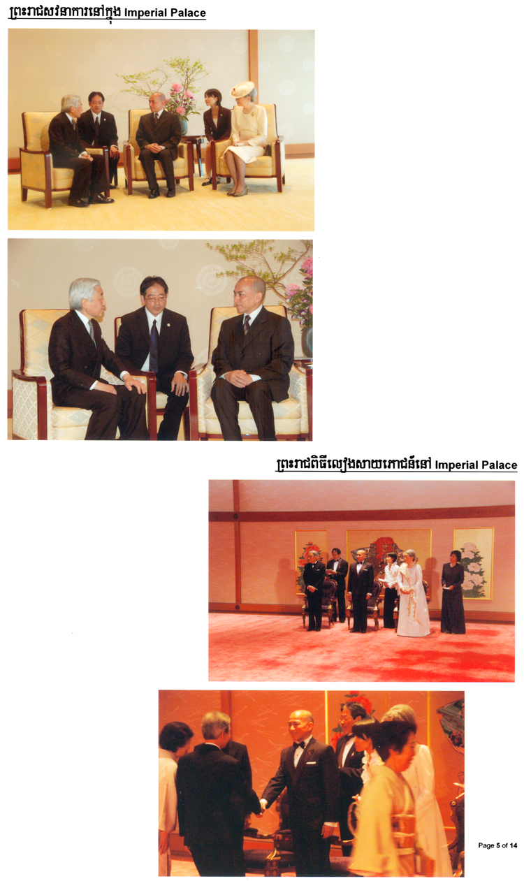 All/document/Documents/Divers/SMleRoiauJapon/id541/photo005.jpg