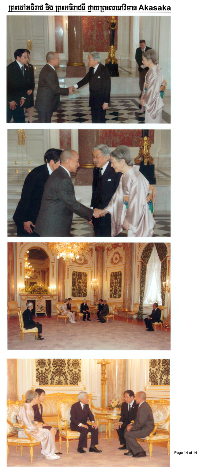 All/document/Documents/Divers/SMleRoiauJapon/id541/photo014.jpg