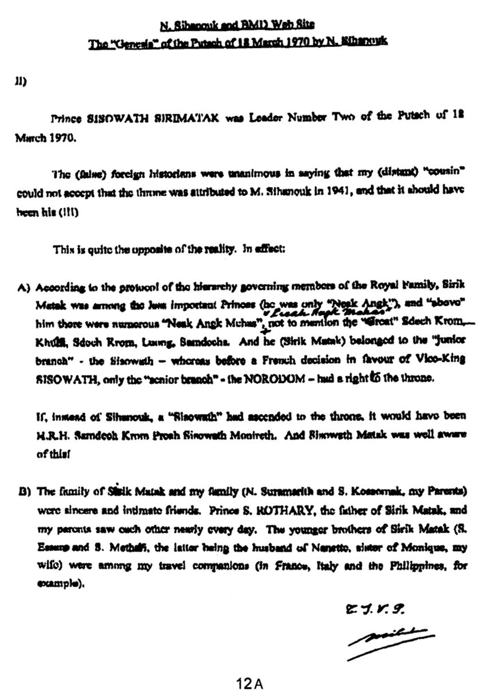 All/document/Documents/LaGenseduPutschdu18Mars1970/LaGenseduPutschdu18Mars1970/id2320/photo013.jpg