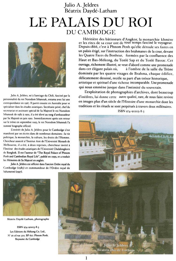 All/document/Documents/LePalaisduRoiduCambodge/LePalaisduRoiduCambodge/id119/photo001.jpg