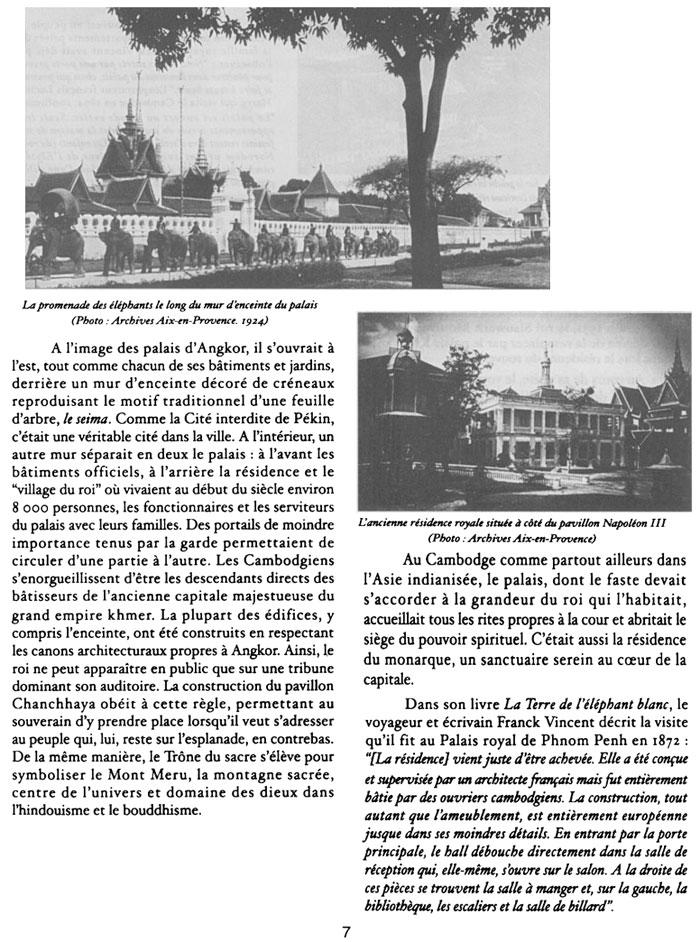 All/document/Documents/LePalaisduRoiduCambodge/LePalaisduRoiduCambodge/id119/photo007.jpg