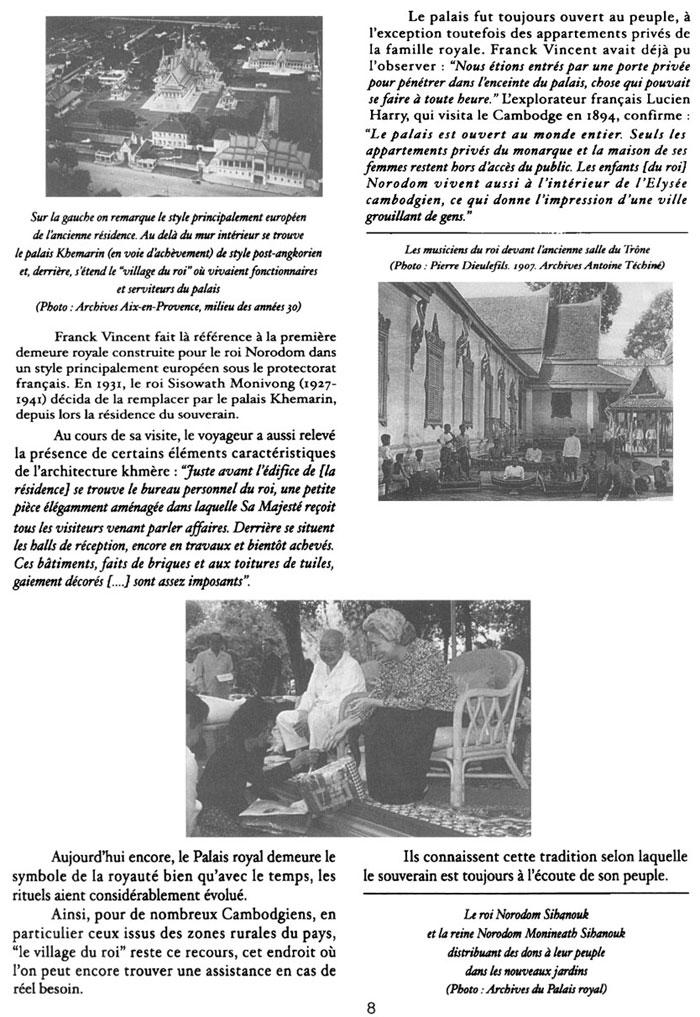 All/document/Documents/LePalaisduRoiduCambodge/LePalaisduRoiduCambodge/id119/photo008.jpg