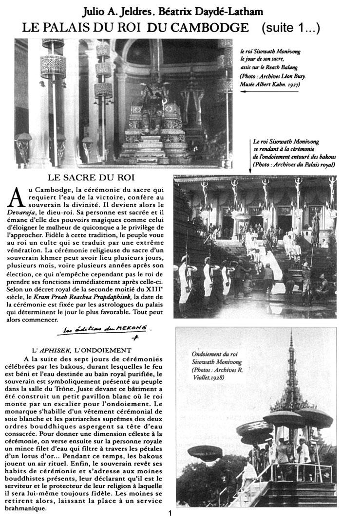 All/document/Documents/LePalaisduRoiduCambodge/LePalaisduRoiduCambodge/id128/photo001.jpg