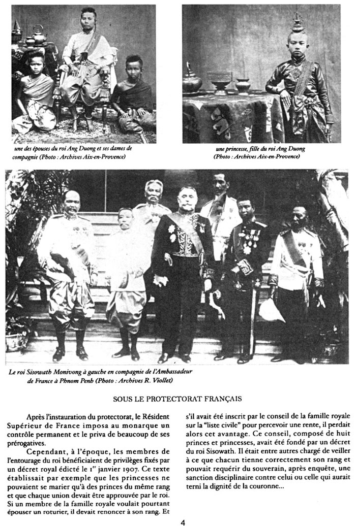 All/document/Documents/LePalaisduRoiduCambodge/LePalaisduRoiduCambodge/id128/photo004.jpg