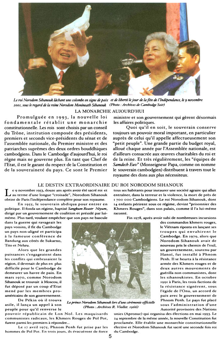 All/document/Documents/LePalaisduRoiduCambodge/LePalaisduRoiduCambodge/id128/photo005.jpg