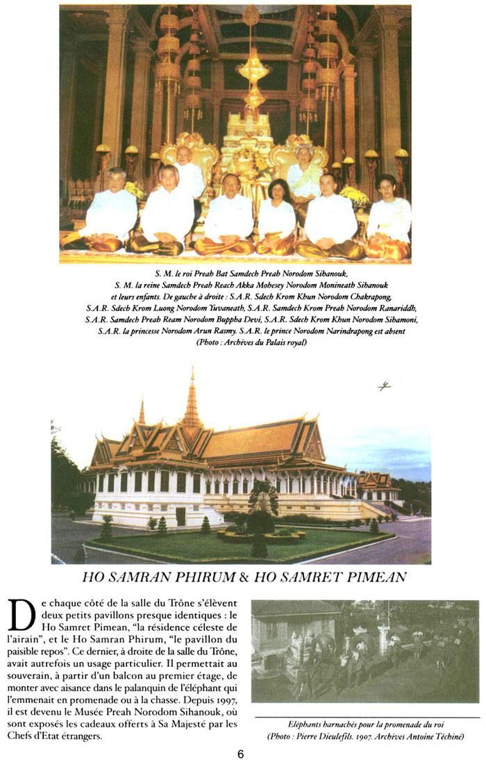 All/document/Documents/LePalaisduRoiduCambodge/LePalaisduRoiduCambodge/id128/photo006.jpg